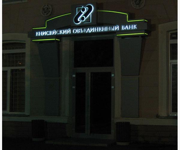 http://reklamka26.ru/GenerateImage.ashx?ProductID=17&size=big